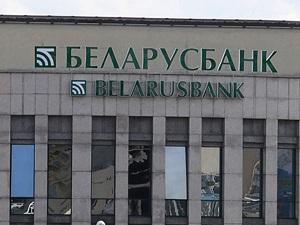 Belarusbank obniżył oprocentowanie kredytów na zakup, budowę i remont miejsc mieszkalnych