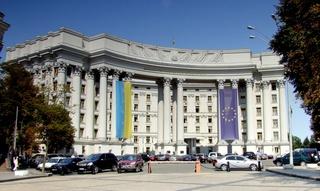 Ukraina proponuje stworzyć wspólny obszar wolnego handlu między UE i Unią Celną