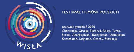 Startuje 13. Festiwal Wisła w Moskwie
