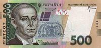 Ukraina przyciąga walutę