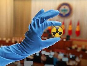 Władze Kirgistanu zakazały wydobycia uranu na terytorium własnego państwa