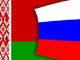 Rosja pożyczyła Białorusi 450 milonów dolarów