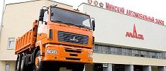 Uzbekistan kupi kolejne ciężarówki z Białorusi