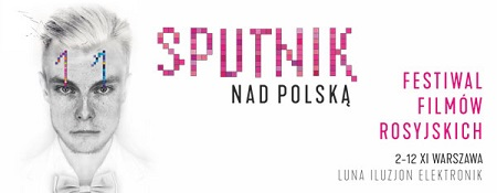 Sputnik nad Polską. Okrążenie jedenaste