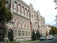 Narodowy Bank Ukrainy zamknął kolejny bank