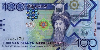 Turkmenistan podnosi pensje i emerytury