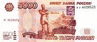 Co czwarty Białorusin zarabia za mało