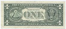 Uzbekistan na drodze do płynnego kursu dolara amerykańskiego
