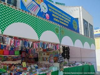 W Aszchabadzie rozpoczęto sprzedaż wyprawki szkolnej na kredyt