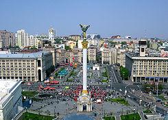 W Kijowie powstają nowe biznes-centra