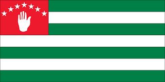 W Abchazji brakuje pieniędzy