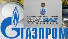 Naftogaz i Gazprom określili nową cenę gazu dla Ukrainy