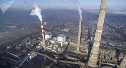 Elektrownia w Biszkeku zależna od Chińczyków