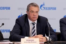 Gazprom zgłosi kontrakt gazowy z Chinami do Księgi Rekordów Guinnessa