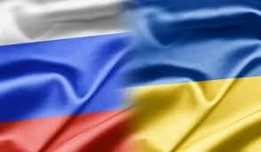 Ukraina otrzyma zniżkę na gaz