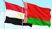 Białoruś chce razem z Egiptem podbić rynek afrykański i bliskowschodni