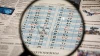 Zaprezentowano nową wersję alfabetu łacińskiego