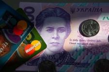 Ukraiński budżet na rok 2020 został zredukowany