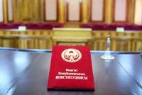Sadyr Żaparow podpisał nową konstytucję Kirgistanu