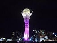 Bank Centralny Kazachstanu na razie nie będzie zmieniał stóp procentowych