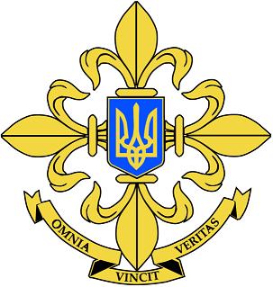 """Raport SWZ Ukrainy: Moskwa nie ma wystarczających środków, aby """"ostatecznie rozwiązać sprawę ukraińską"""""""